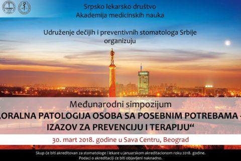 Međunarodni simpozijum: Oralna patologija osoba sa posebnim potrebama